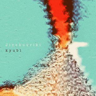 """""""Kyūbi"""" cover"""