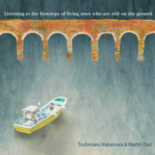«Listening To The Footsteps Of Living Ones Who Are Still On The Ground» cover